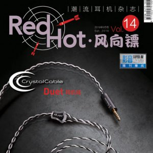 DUET REVIEW IN RED HOT MAGAZINE