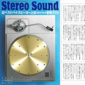 Stereo Sound magazine Japan