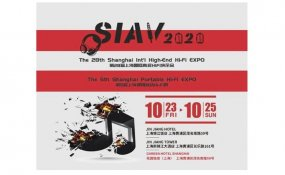 SIAV 2020 High-End Hi-Fi EXPO